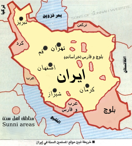 The Sunnah people and Sunnah areas in Iran SONS OF SUNNAH