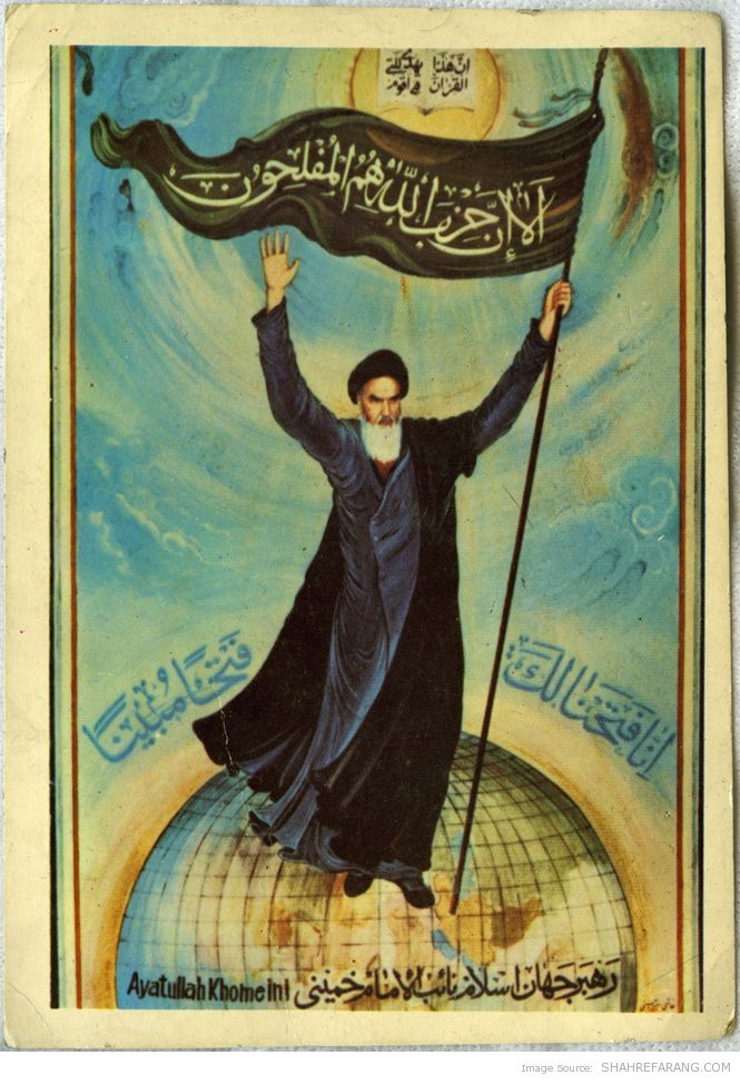 Non Muslim Perspective On The Revolution Of Imam Hussain: Another Reality Of The Pagan Republic Of Iran