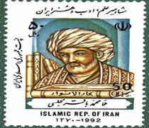 Mullah Baqir Majlisi the Safavid is highly revered by all Shias, wether critiques of the Iranian regimes or staunch supporters. In fact, the Iranian Wilayat Al-Faqih state of Khomeini turned Baqir Majlisi into a highly revered post stamp.