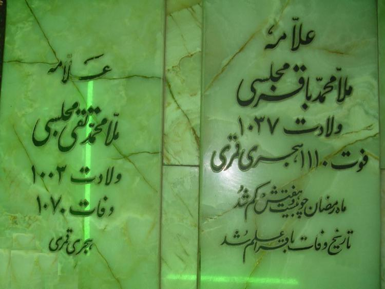 He is buried next to his father (Taqi Majlisi, also known as Majlisi the first) in a family mausoleum.