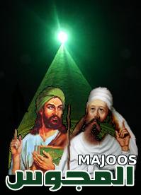 almajoosHIGH