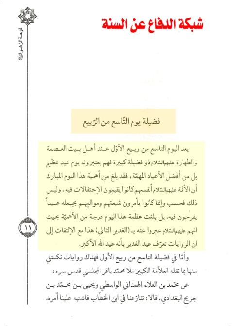 zahra_2