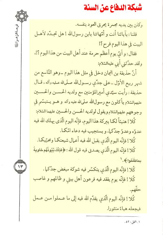 zahra_4