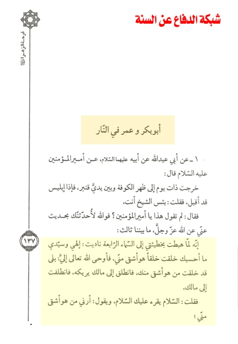 zahra_5