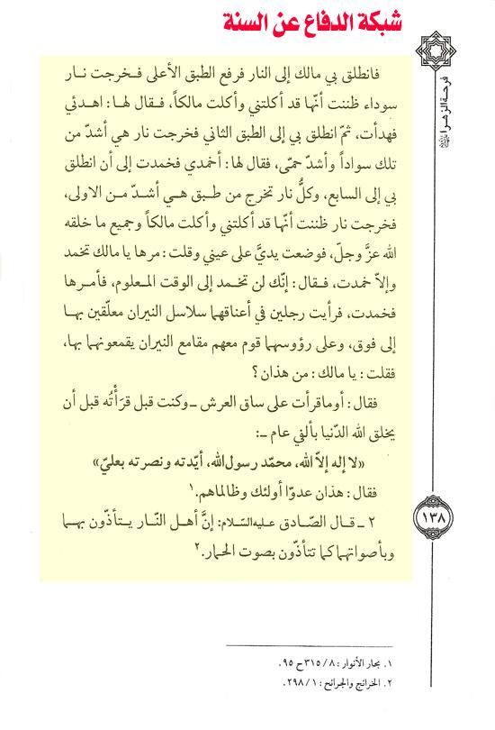zahra_6