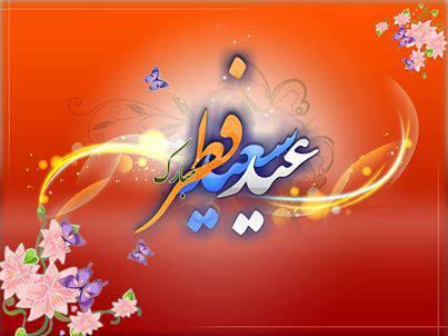 eid mobarak 14342013 eid al fitr sons of sunnah 577206560849397312840481094101n eid greetings m4hsunfo