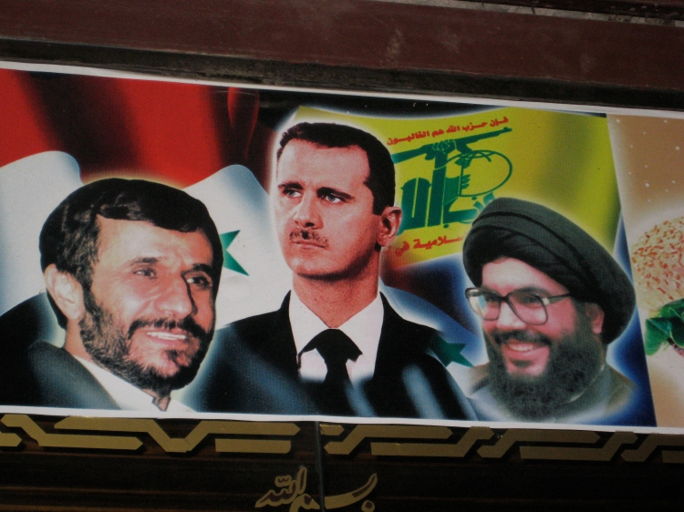 iran_syria_hezbollah