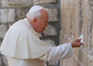 Pope John Paul II at Wailing Wall