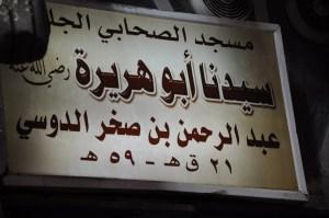 Abu-Huraira1