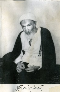 Maternal grandfather of Mostafa Tabatabai, the late 'Ayatollah' Mirza Ahmad Ashtiyani