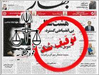 www.islamtxt.net