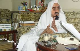 An aged yet still active Mohammad Ali Khaledi (still head of the 'Sultan Al-'Ulama' Sunni-Shafi'i institute of Bandar Lengeh