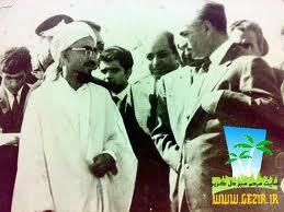 Shaikh Mohammad Ali Khaledi, the Imam of the Sunni community of Bander Lengeh and the late Shah Mohammad Reza Pahlavi