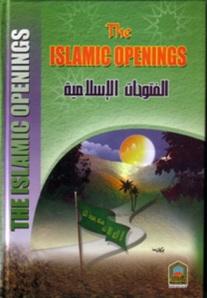 Islamic_Openings