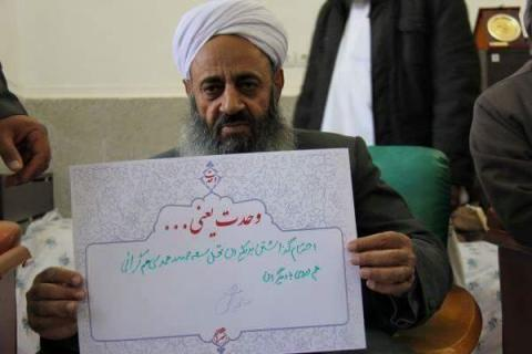 Visitors such as the Sunni Iranian Shaykh Abdul-Hamid Ismailzehi were asked to write down on card boards what they think what 'unity' between Muslims constitutes. We wonder what the Shaykh would have written AFTER the conference and the oppression he and the Sunnis of Tehran faced ...