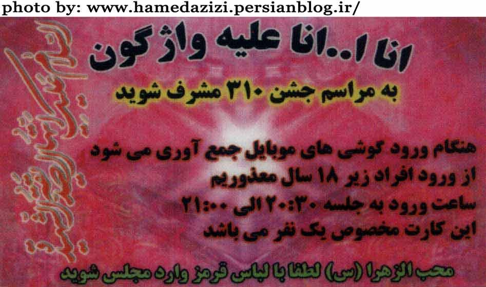 Caliph omar homosexual statistics