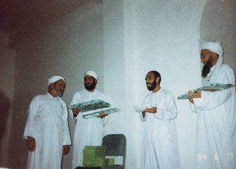 An old picture of notable scholars (including Shaykh Ziyaie, rahimahullah) of Hormozgan.
