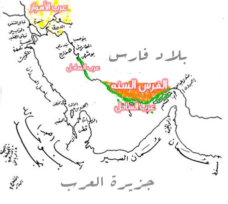 arabassahel_image