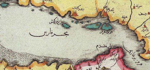بحر-فارس