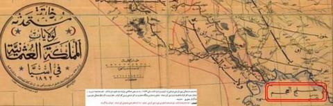 خريطة عثمانية - عام1839 م