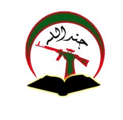 Jondollah_Logo