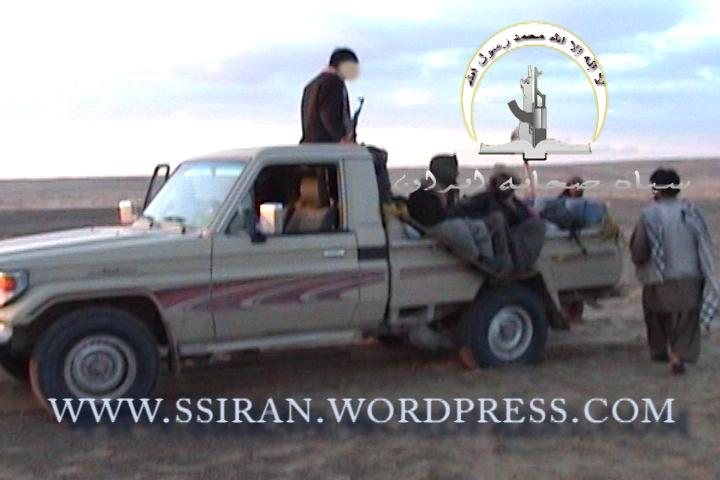www-ssiran-wordpress-com1