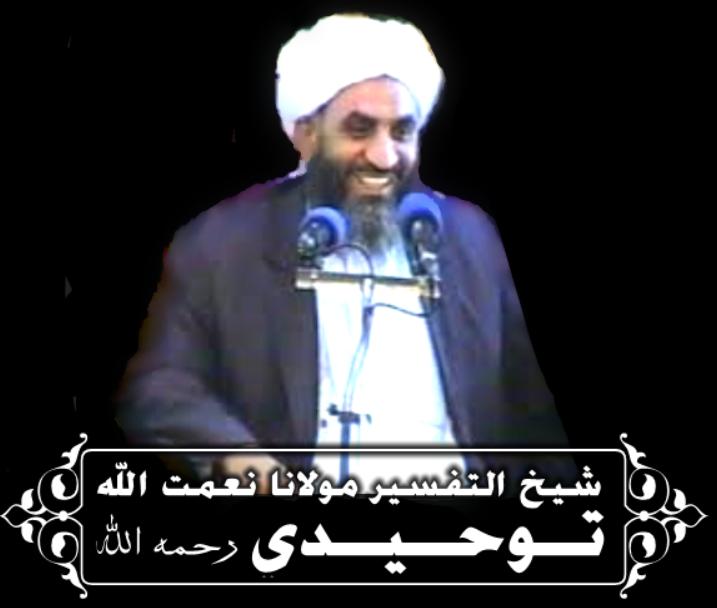 https://sonsofsunnah com/2019/05/12/shaykh-al-hadith-nematullah